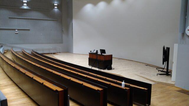 Auditorium Levón